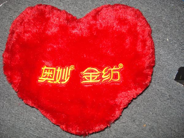 betway必威体育app暖手抱枕CJPP-0014