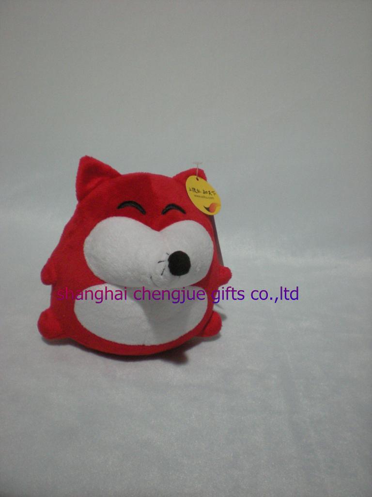 搜狐吉祥物玩具CJPT-5555